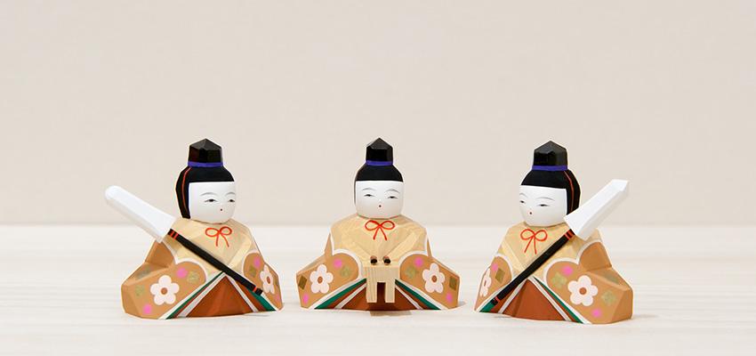 雛人形 さくら雛十五人飾り(小)仕丁