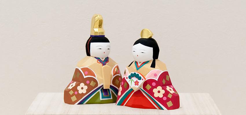 雛人形 さくら雛十人飾り(内裏雛)