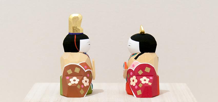雛人形 さくら雛十人飾り(内裏雛・側面)