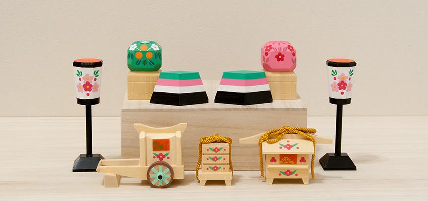 雛人形 春菜雛(小)付属の飾り物