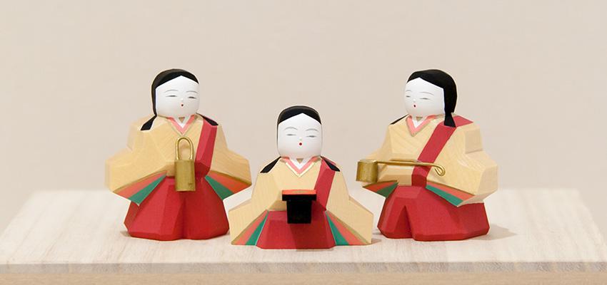 雛人形 福寿(小)三人官女