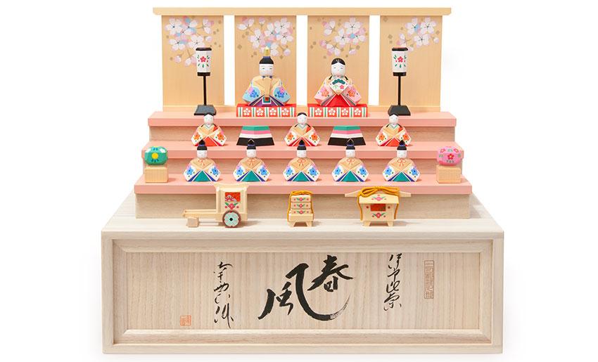 雛人形 春風(お輿入れ道具セット)