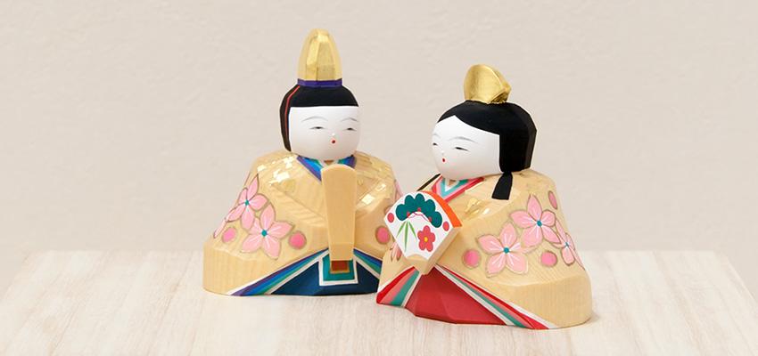 南雲 ひな人形 段飾り 春舞台(内裏雛)