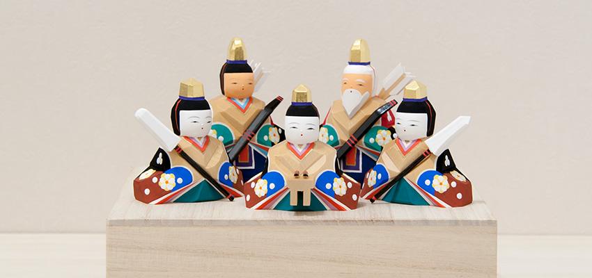 雛人形「明莉(あかり)」十五人飾り(随身・仕丁)